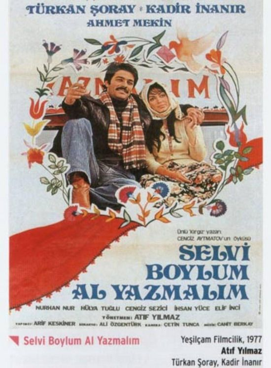 6efmk Atif Yilmaz   Selvi boylum, al yazmalim AKA The Girl with the Red Scarf (1978)