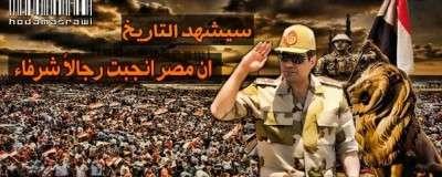 كلمات اغنيه تسلم الايادى مصطفى كامل كامله - كلمات عظيمه لمصر