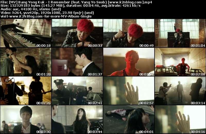 Bang Yong Kuk - I Remember (feat. Yang Yo Seob) MV Thumbnail