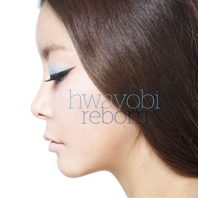 Hwayobi (화요비) - Reborn Cover